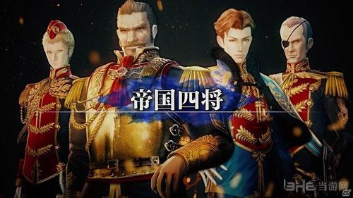 战场女武神:苍蓝革命画面截图5