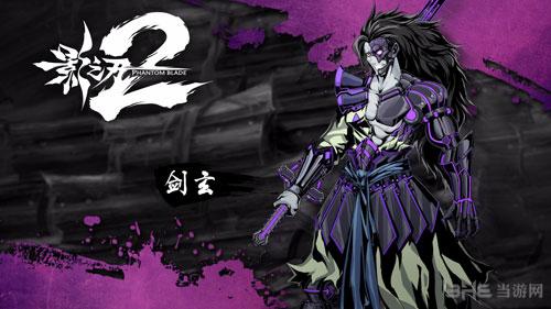 影之刃2英雄画面截图5