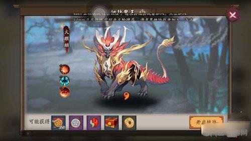 阴阳师狩猎战画面截图6