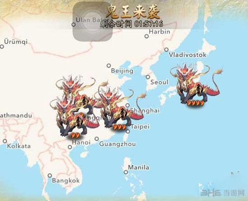 阴阳师狩猎战画面截图3