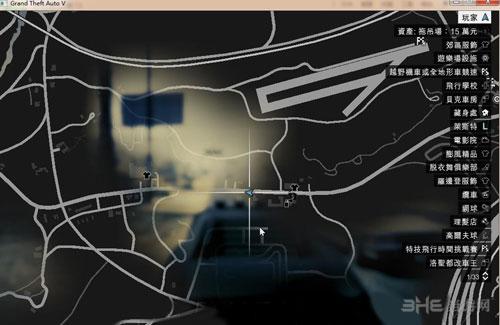 GTA5游戏截图2