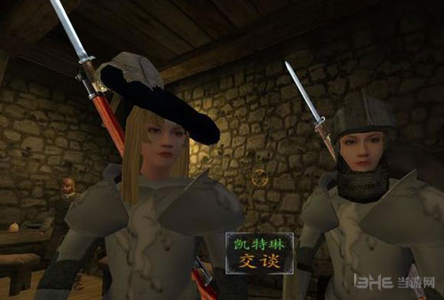 骑马与砍杀战团女号结婚攻略截图1