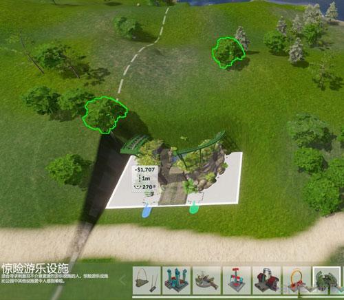 过山车大亨:世界画面截图6