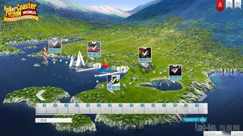 过山车大亨世界画面截图1
