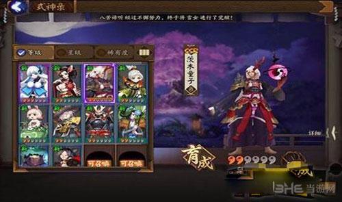 阴阳师热门式神画面截图6