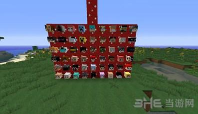我的世界命令方块截图1