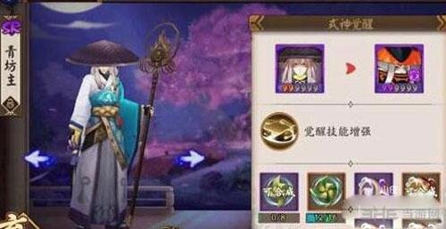 阴阳师青坊主画面截图2