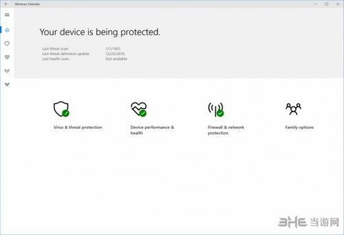 Windows10泄露图5