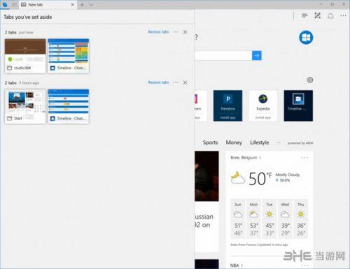 Windows10泄露图4
