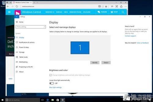 Windows10泄露图3