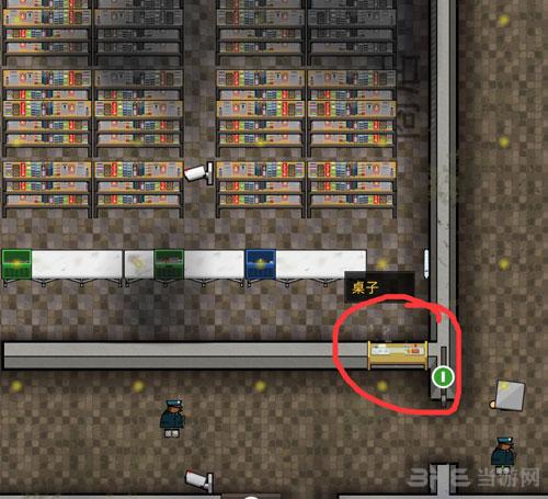 监狱建筑师截图2