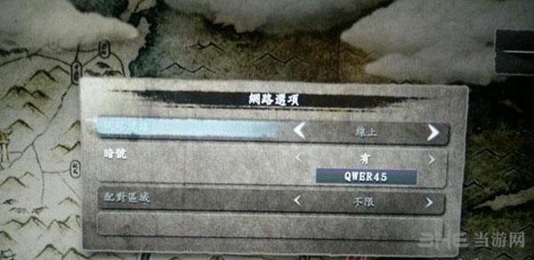 仁王截图3
