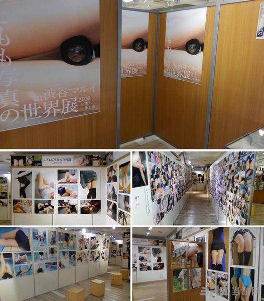 东京大腿写真展第二季图片1