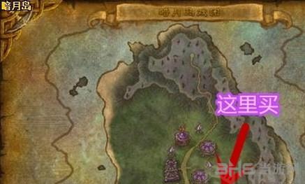 魔兽世界月常任务暗月马戏团截图3
