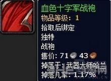 魔兽世界月常任务暗月马戏团截图7