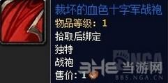 魔兽世界月常任务暗月马戏团截图6