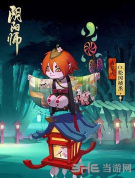 阴阳师古笼火截图1