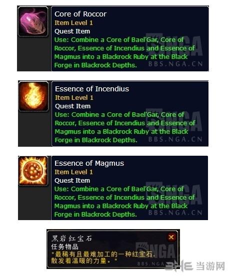 魔兽世界截图6