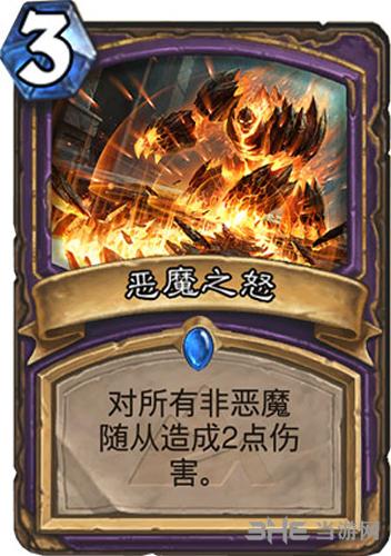炉石传说截图6
