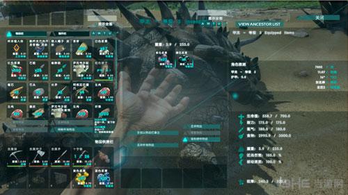 方舟生存进化ol驯养系统画面截图1