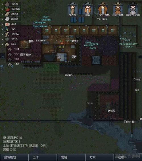 环世界画面截图1