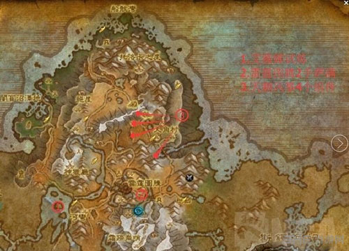 魔兽世界至高岭后门位置截图1