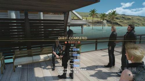 最终幻想15游戏截图8