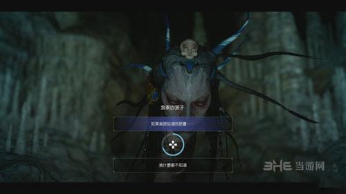 最终幻想15游戏截图7
