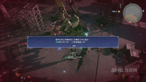 最终幻想15游戏截图11