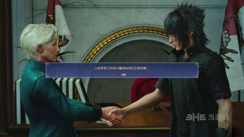 最终幻想15游戏截图13