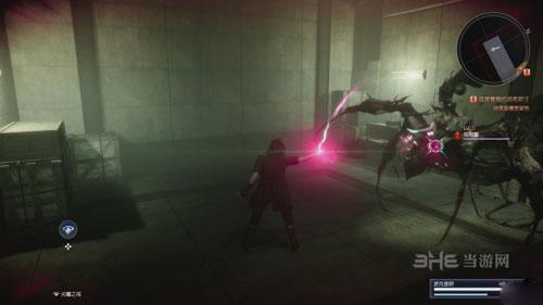 最终幻想15游戏截图10