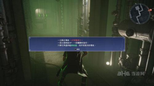 最终幻想15游戏截图18