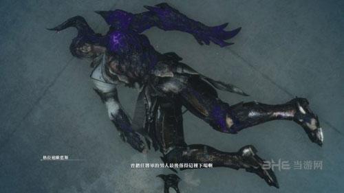 最终幻想15游戏截图3