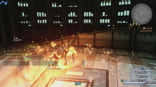 最终幻想15游戏截图12