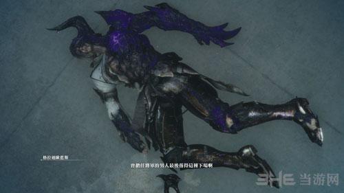 最终幻想15瑞布斯截图3