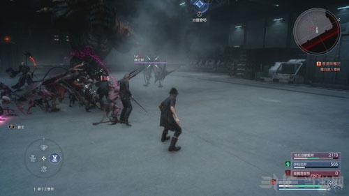 最终幻想15瑞布斯截图4