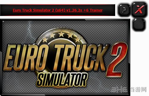 欧洲卡车模拟2六项修改器截图0