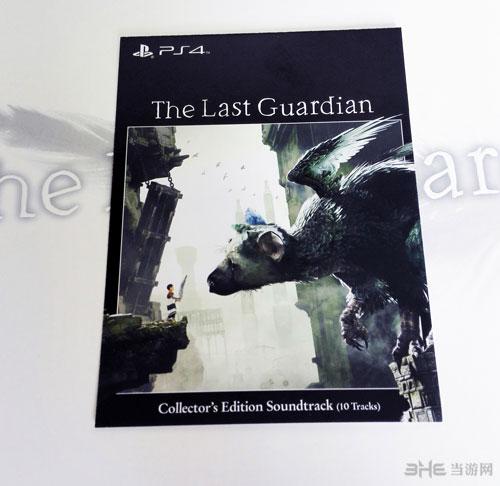最后的守护者中文珍藏版截图8