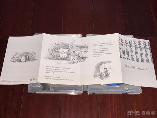 最后的守护者中文珍藏版截图15