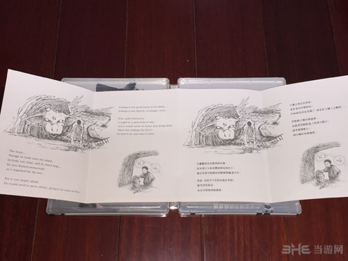 最后的守护者中文珍藏版截图16