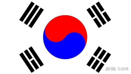 韩国国旗截图1