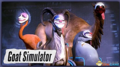 模拟山羊游戏图片1