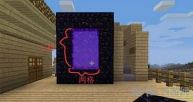 我的世界萤石粉截图2