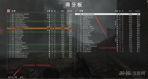 战地1举报方法截图2