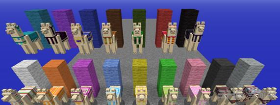我的世界羊驼截图1