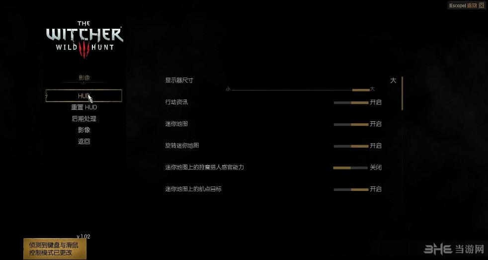 巫师3:狂猎主菜单动画替换截图0
