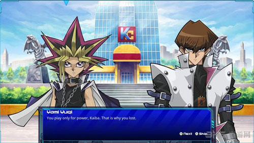 游戏王决斗者遗产游戏图片5