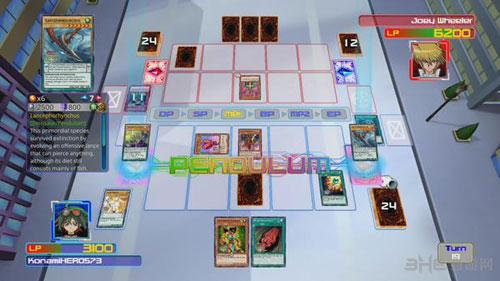 游戏王决斗者遗产游戏图片4
