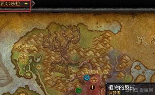 魔兽世界饥饿的克劳舒克坐标位置截图5