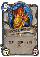 炉石传说3